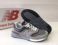 Кроссовки мужские New Balance 997-Original код товара 4S-1054. Бежевые