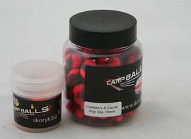 Плавающие бойлы CarpBalls Pop Ups 10мм 30гр Cranberry&Caviar