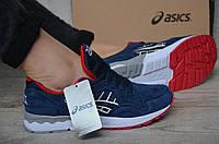 Кроссовки женские Asics Gel Lyte 5 код товара SP-1001. Синие с красным
