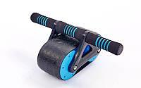 Тренажер ролик для пресса FI-5728 (пластик, металл, р-р 37х23х15,5см, серый- синий)