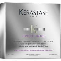 Интенсивный уход-лечение против перхоти Kerastase Specifique Cure Anti-Pelliculaire