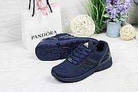 Кроссовки женские Adidas Flux код товара SD-4757. Темно-синие