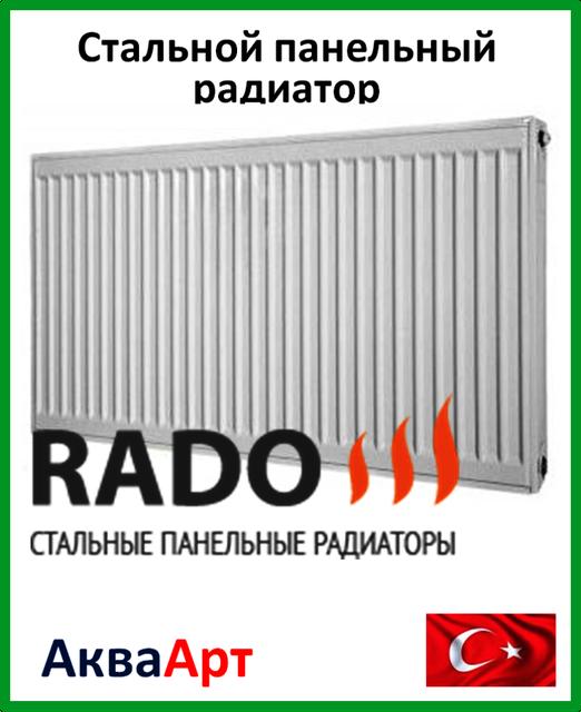 Стальные панельные радиаторы Rado (Турция)
