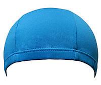 Тканевая шапочка для плавания голубого цвета