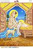 Вышивка бисером Марія з Ісусом в колисці СВР 3065 формат А3