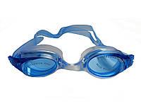 Окуляри для плавання, юніор (блакитного кольору), фото 1