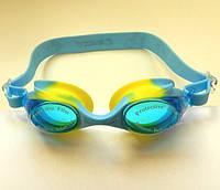 Очки для плавания «Рыбки» (детские, антифог, силиконовая переносица). Цвет голубой/жёлтый.