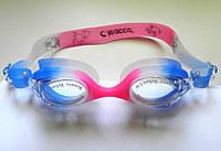Окуляри для плавання «Рибки» (дитячі, антифог, силіконова перенісся). Колір рожевий//білий/блакитний