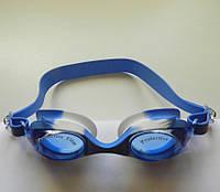 Очки для плавания «Рыбки» (детские, антифог, силиконовая переносица). Цвет синий/белый.