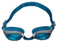 Детские очки для плавания «Звездочки», цвет бирюзовый, антифог