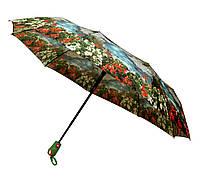 Яркий весенний женский зонт Calm Rain