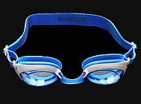 Детские очки для плавания «Звездочки», цвет синий, антифог, фото 1