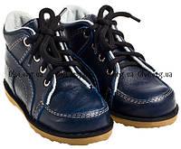 Ортопедические ботинки для детей Ортекс модель Т-002  - антиварус, (Украина