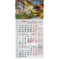 Календарь настенный квартальный на 2018 г. (1 пружины)
