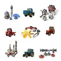 Запасные части к тракторам и сельхозтехнике