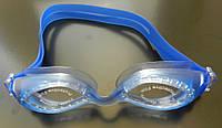 Дитячі окуляри для плавання синього кольору (антифог, захист від UV-променів)