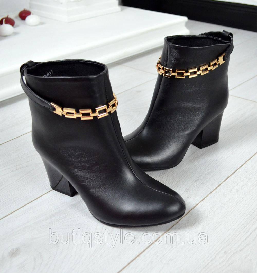 36 размер! Демисезонные  ботиночки с цепями кожа на байке