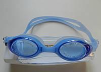 Очки для плавания синего цвета (антифог, размер универсальный), фото 1