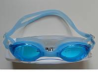 Очки для плавания голубого цвета (антифог, размер универсальный), фото 1