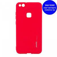 Матовый силиконовый чехол SMTT для Huawei P smart красный