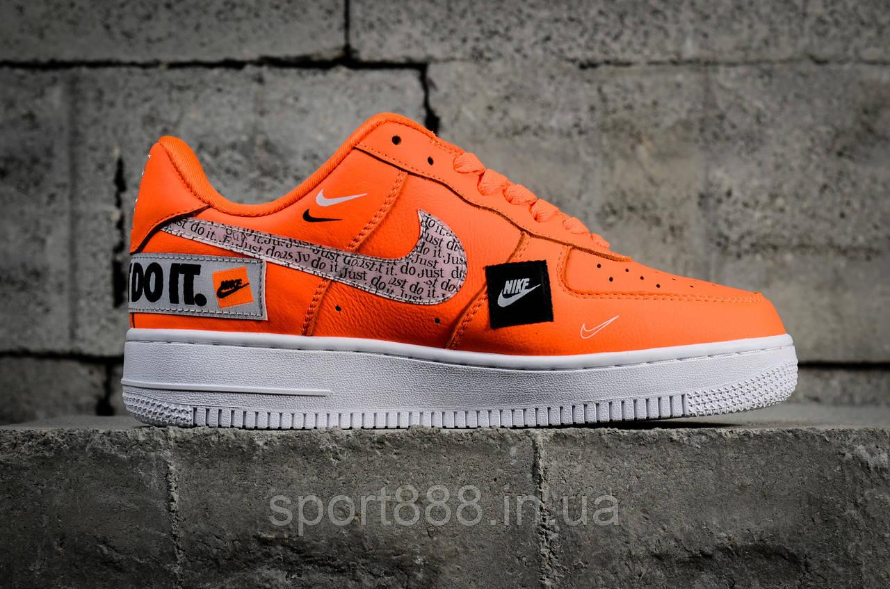 e0f50fe8 Nike Air Force 1 Low Just Do It Orange Кроссовки — в Категории ...