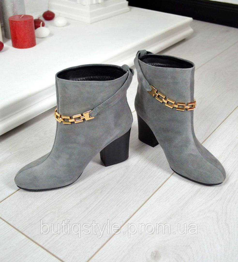 39 размер! Демисезонные  ботиночки с цепями замш серые