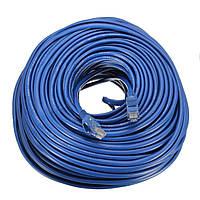 50m CAT5/cat5e Ethernet RJ45 LAN сетевой кабель линии 10Mbps 100Mbps 1000Mbps