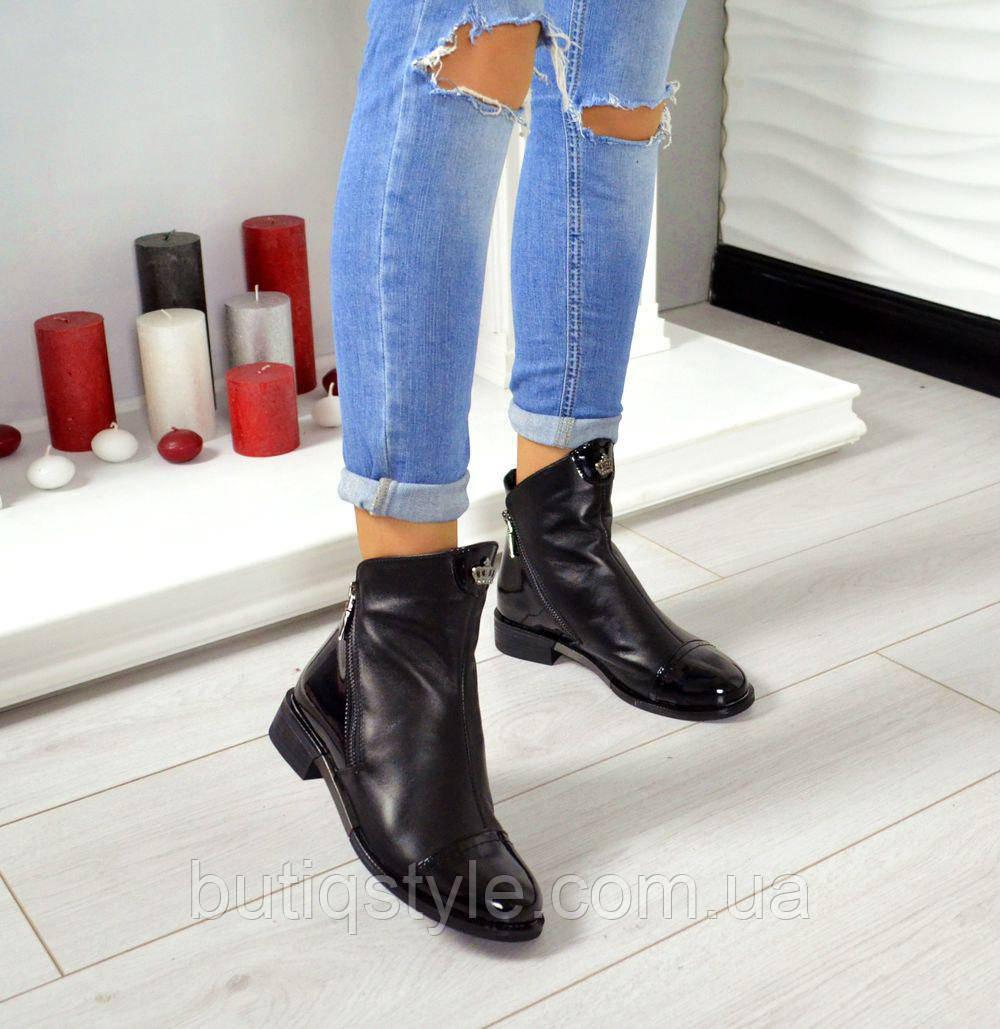 Демисезонные ботиночки Fashion натур кожа