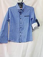 """Рубашка подростковая с рукавом 3/4 на мальчика 12-16 лет (3 цвета) """"FLOPPY"""" купить оптом в Одессе на 7км, фото 1"""
