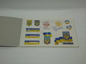 Світогляд Патріотичні наліпки Україна 5467 13106064У, фото 2