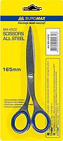 Ножницы цельнометалические BUROMAX, 165 мм