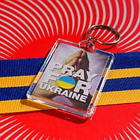 "Брелок ""Pray for Ukraine"", купить брелок символика, українська символіка, брелок  купити ""Pray for Ukraine"", фото 1"