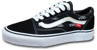 Женские кеды Vans Old Skool Pro Black