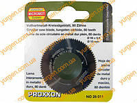 Мини диск отрезной PROXXON 28011 для стеклопластика