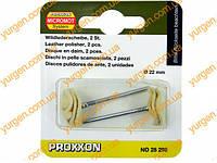 Мини насадка полировальная PROXXON 28298