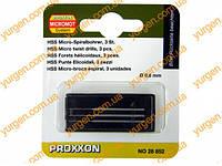 Мини сверло PROXXON 28852