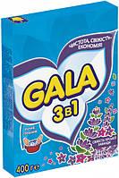 """Порошок стиральный для ручной стирки """"GALA"""" 400 г, 2 в1, Свежесть горной лаванды"""