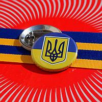 """Значок """"Тризуб на прапорі"""" (36 мм), купить значки оптом, значки украина оптом, символика значки купить, фото 1"""