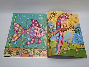Глорія Чарівна мозаїка з наліпками Равлик, фото 3