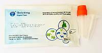 Экспресс-тест Вирус иммунодифицита котов Ab Test (FIV Ab), Quicking Biotech Co, Ltd