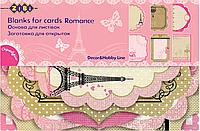 """Заготовка для открыток """"Romance"""" 10.2*15.3см"""