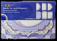 """Заготовка для открыток """"Elegance"""" 10.2*15.3см"""