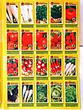Насіння овочів, квітів в європакетах, фермерських упаковках, і на вагу ТМ КРОНОС-ТЕРНОПІЛЬ, фото 6