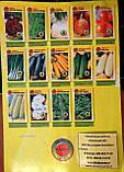 Насіння овочів, квітів в європакетах, фермерських упаковках, і на вагу ТМ КРОНОС-ТЕРНОПІЛЬ, фото 7