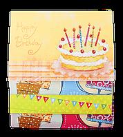 "Заготовка для открыток ""Birthday"" 10.5*14.8см"