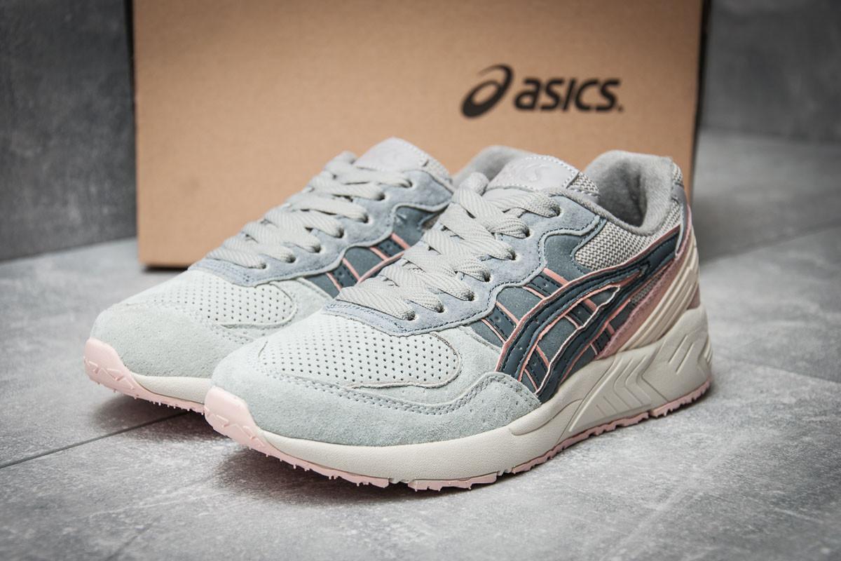 Женские кроссовки в стиле ASICS Gel Lyte V замша бежевые  продажа ... 60b5ee4f013