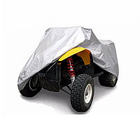 200 * 95 * 106см квадроцикл квадроцикл крышка серебряный водонепроницаемый пыленепроницаемый уф