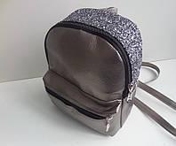 Стильный рюкзак под кожу с блестками