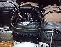 Стильный рюкзак под кожу с паетками