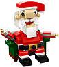 Lego Iconic Санта 40206